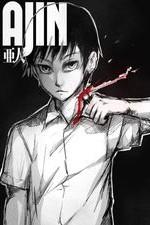 Ajin: Season 1