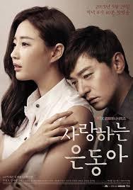 Eunl Kim
