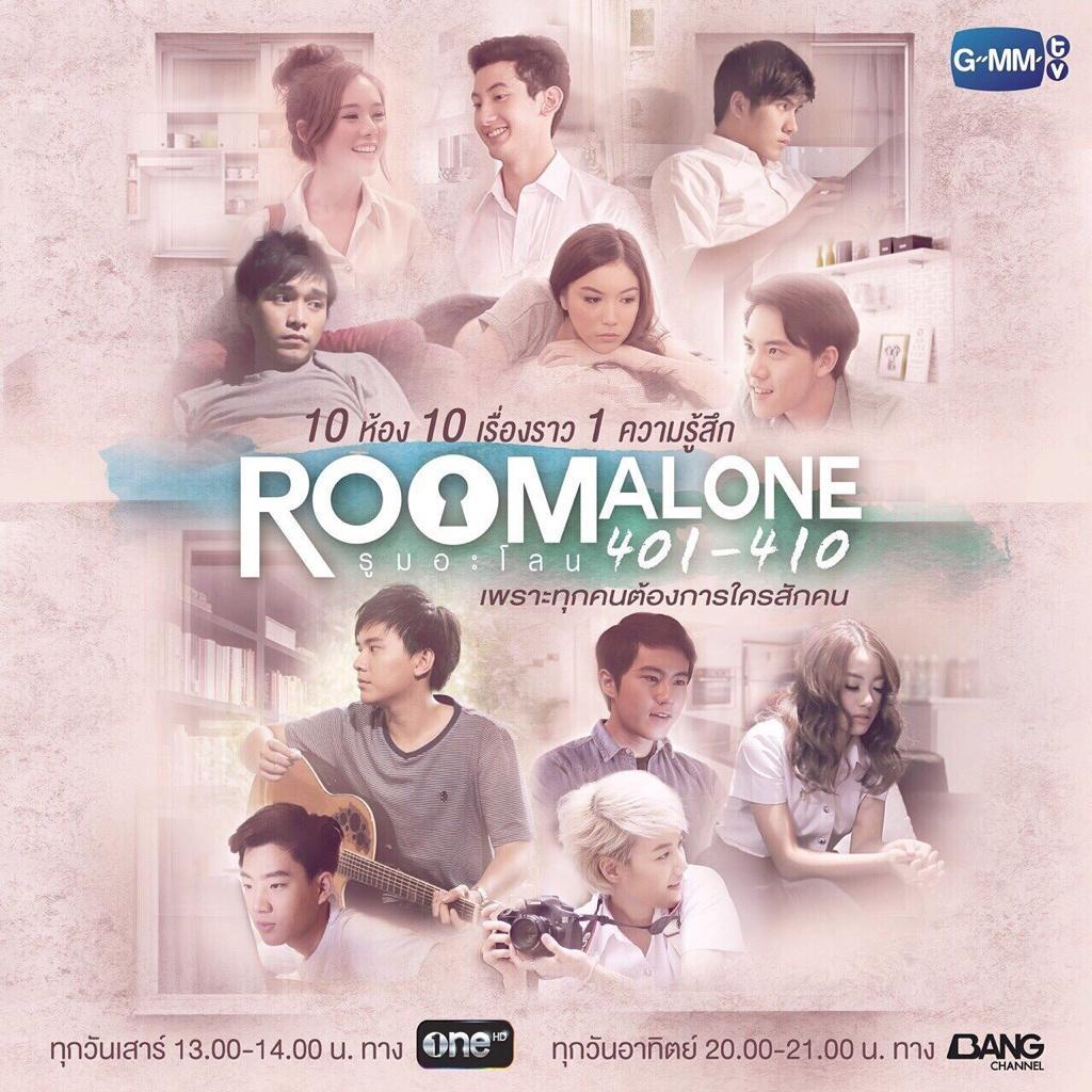 Room Alone 401-410