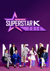 Superstar K 2016