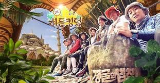Law Of The Jungle - Hidden Kingdom