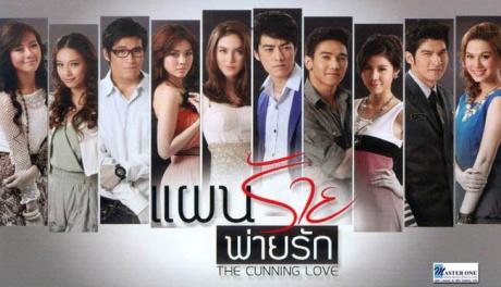 Phaen Rai Phai Rak