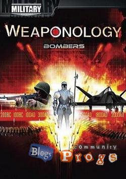 Weaponology: Season 1