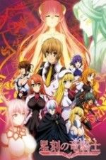 Dragonar Academy: Season 1