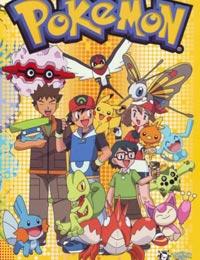 Pokemon Advanced Generation (sub)