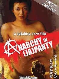 Anarchy In Japansuke