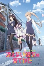 Saenai Heroine No Sodatekata: Season 2