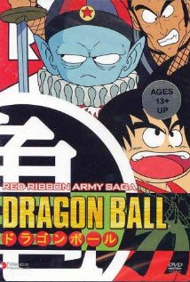 Dragon Ball: Doragon Bôru: Season 5
