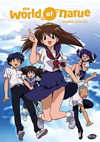 Narue No Sekai: Season 1