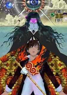 Gankutsuou (dub)