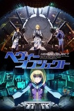 Heavy Object: Season 1