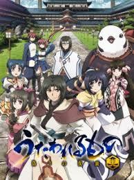 Utawarerumono: Itsuwari No Kamen (dub)