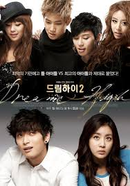 Dream High S2