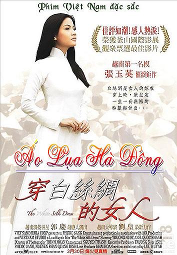 Ao Lua Ha Dong