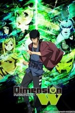 Dimension W: Season 1