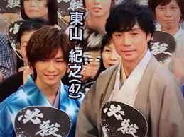 Hissatsu Shigotonin 2014 Sp