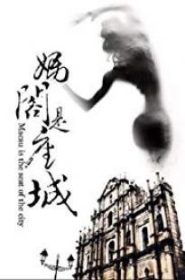 A City Called Macau