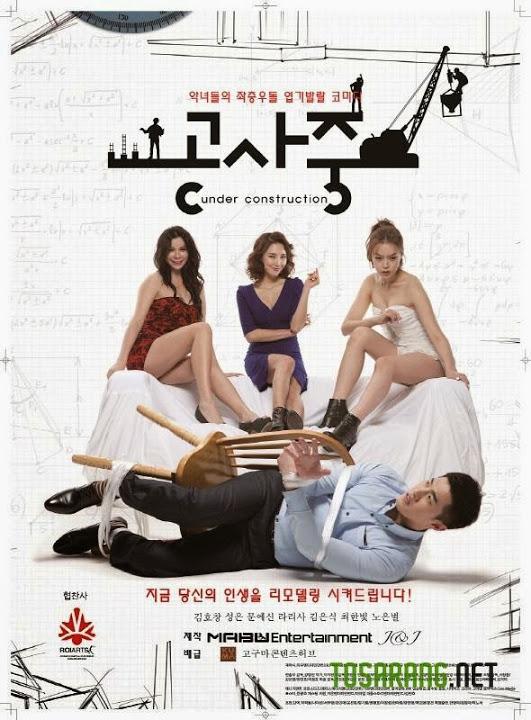 Gongsajoong