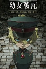 Youjo Senki: Saga Of Tanya The Evil: Season 1