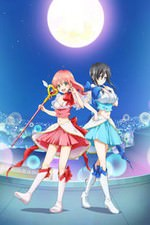 Magical Girl Ore: Season 1