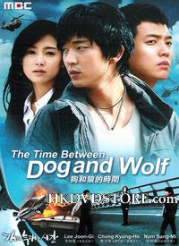 Time Between Dog And Wolf