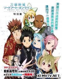 Sword Art Online: Extra Edition (sub)