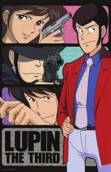 Lupin 3: Season 2