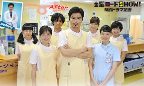 Dr Nurse Aid Sp