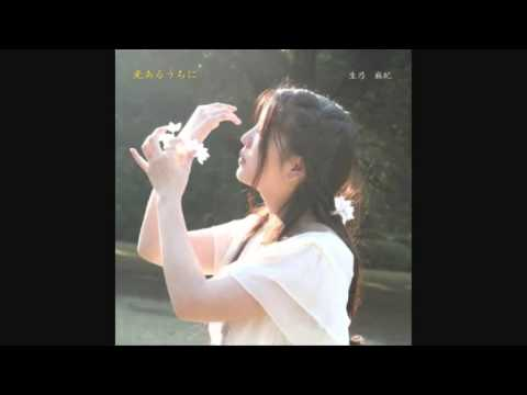 Chain Of Flowers - Hana No Kusari