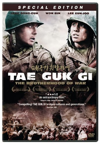 Taegukgi Brotherhood Of War