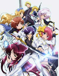 Seiken Tsukai No World Break (dub)
