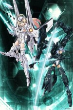 Busou Shinki: Season 1