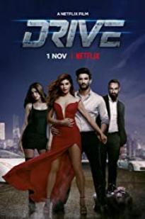 Drive 2019