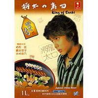 Shota No Sushi