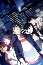 Hitori No Shita: The Outcast: Season 1