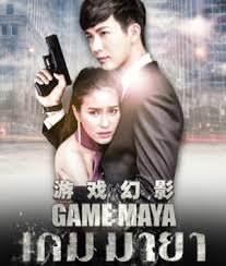 Game Maya