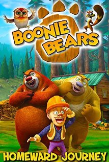 Boonie Bears: Homeward Journey