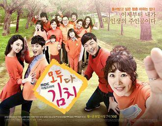 Everybody Kimchi