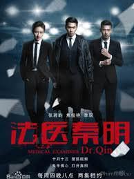 Medical Examiner Dr. Qin