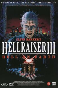Hell On Earth: The Story Of Hellraiser Iii