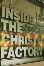 Inside The Christmas Factory