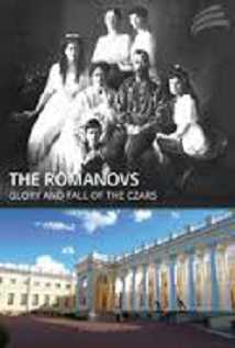The Romanovs Glory And Fall Of The Tstars