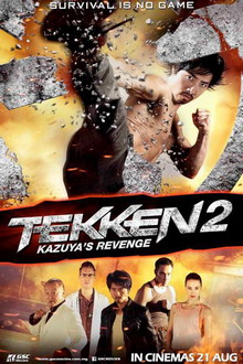 Tekken: A Man Called X