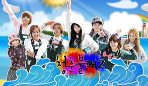 Invincible Youth S2