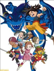 Blue Dragon (dub)