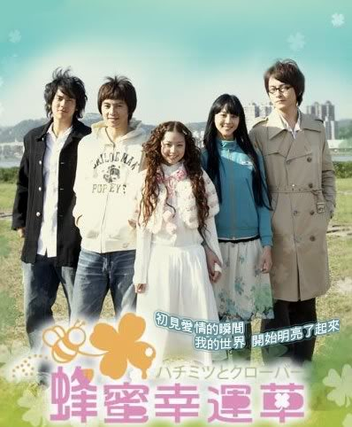 Honey And Clover (2008)