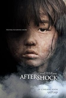 Aftershock 2010