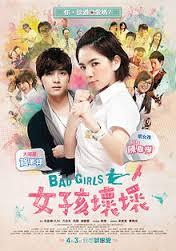 Bad Girls 2012
