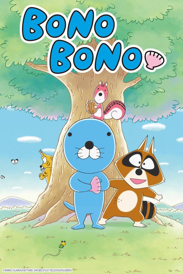 Bonobono: Season 1