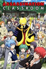 Ansatsu Kyoushitsu: Season 2